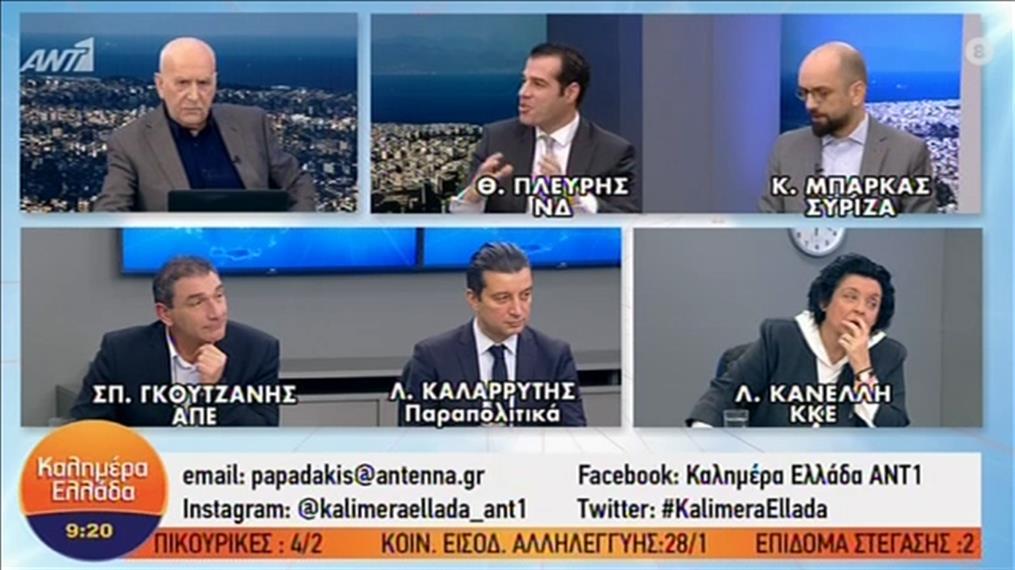 """Πλεύρης - Μπάρκας - Κανέλλη στην εκπομπή """"Καλημέρα Ελλάδα"""""""