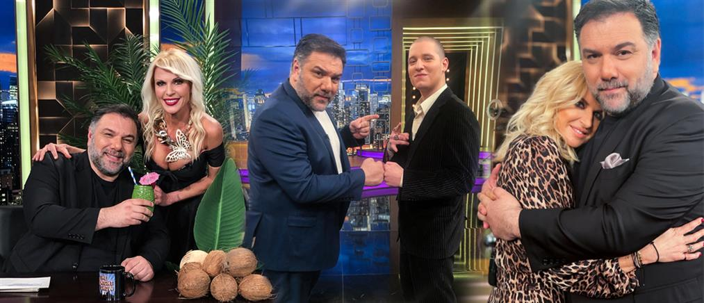 """The 2Night Show"": με την Μαρία Μπεκατώρου και εκλεκτούς καλεσμένους την Τρίτη"