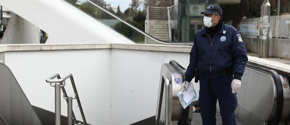 Κορονοϊός: Εκατοντάδες παραβάσεις για μάσκα και κυκλοφορία την νύχτα της Κυριακής