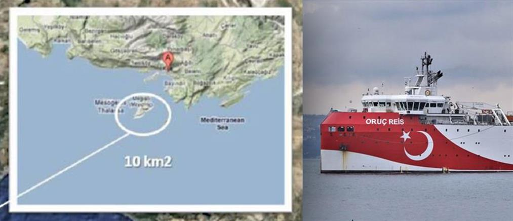 Κομισιόν: Η Τουρκία στέλνει λάθος μήνυμα με την NAVTEX