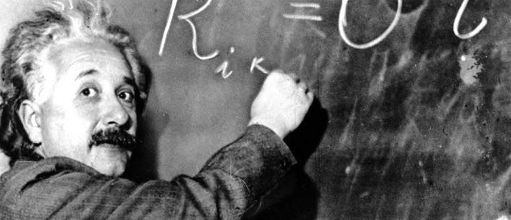 Η θεωρία της σχετικότητας του Αϊνστάιν επαληθεύεται και σε άλλους γαλαξίες (βίντεο)