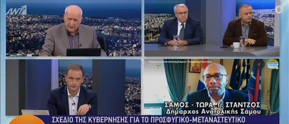 Δήμαρχος αν. Σάμου στον ΑΝΤ1: Ζητάμε την παρέμβαση του Πρωθυπουργού (βίντεο)