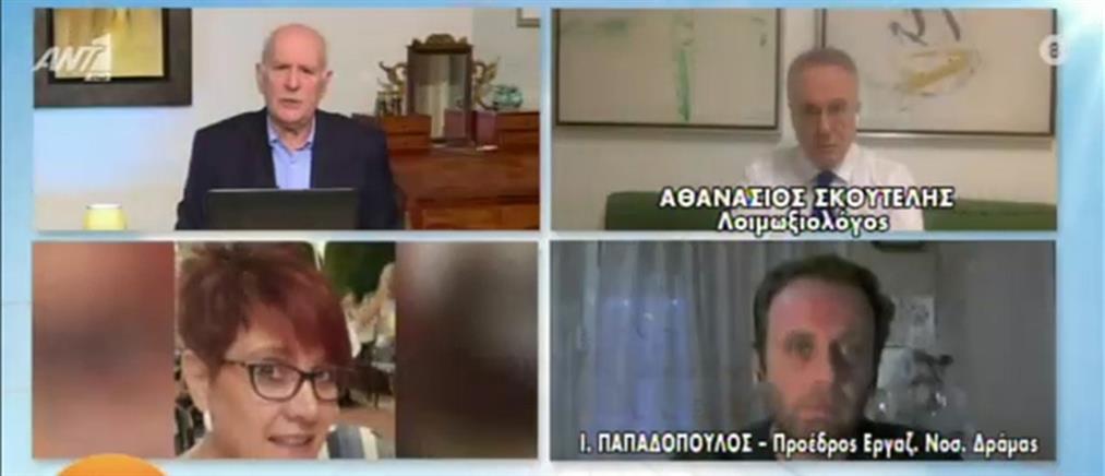 Κορονοϊός: θρήνος για τη δεύτερη νοσηλεύτρια που πέθανε στη Δράμα (βίντεο)