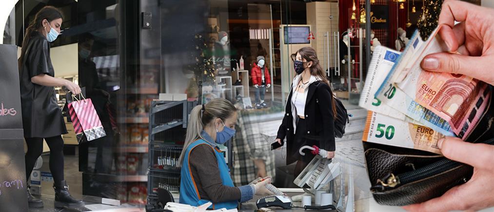 Σούπερ μάρκετ και click away: Το ωράριο λειτουργίας μέχρι την Πρωτοχρονιά