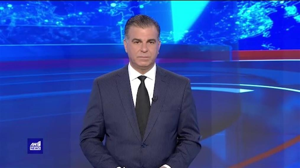 ANT1 NEWS 27-10-2021 ΣΤΙΣ 13:00