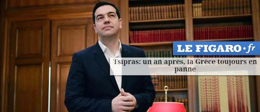Figaro: Ένα χρόνο μετά, η Ελλάδα παραμένει εκτός λειτουργίας