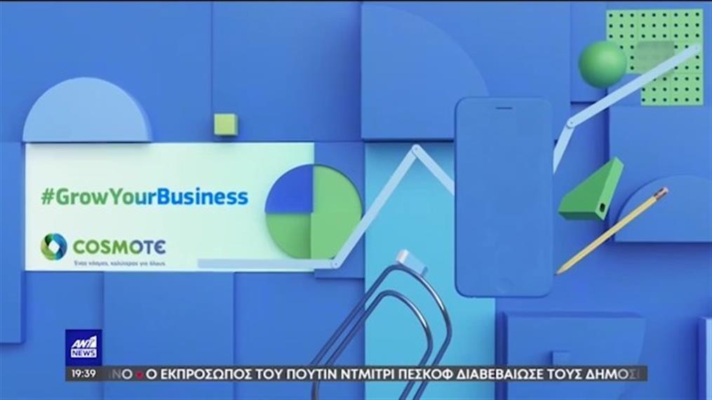 Η COSMOTE στηρίζει ψηφιακά τις μικρομεσαίες επιχειρήσεις
