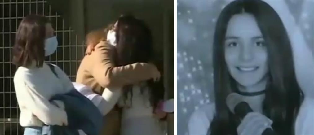 """""""Ράγισαν καρδιές"""" στην κηδεία της 19χρονης που παρασύρθηκε από μοτοσικλέτα (βίντεο)"""