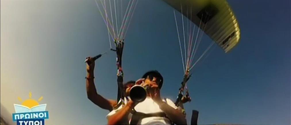 Έπαιζε κλαρίνο στον αέρα την ώρα που έκανε... παρα-πέντε (βίντεο)