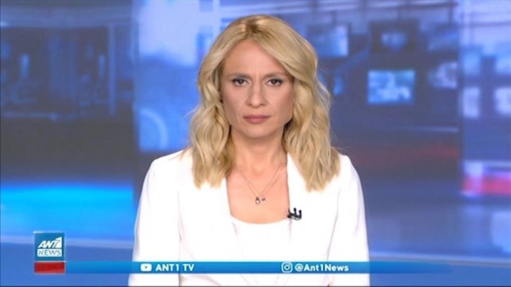 ANT1 NEWS 27-07-2021 ΣΤΙΣ 18:50