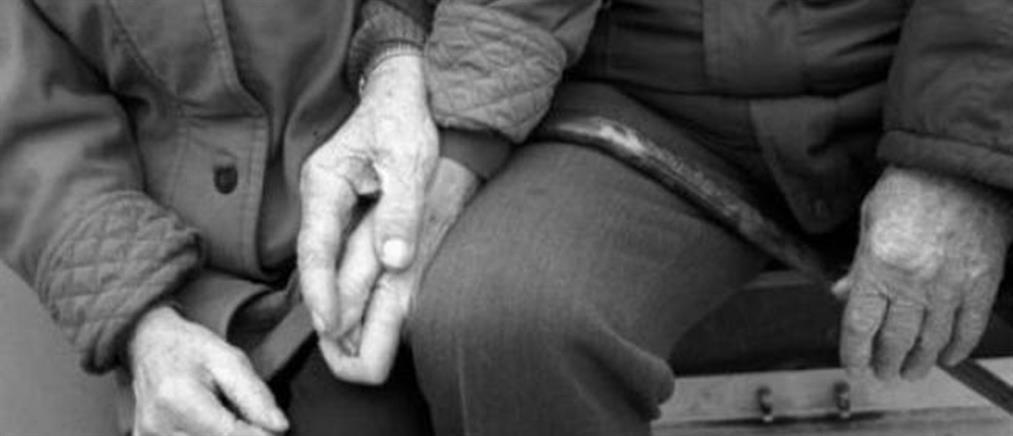 Κορονοϊός: Θλίψη για ζευγάρι που πέθανε με διαφορά λίγων ωρών