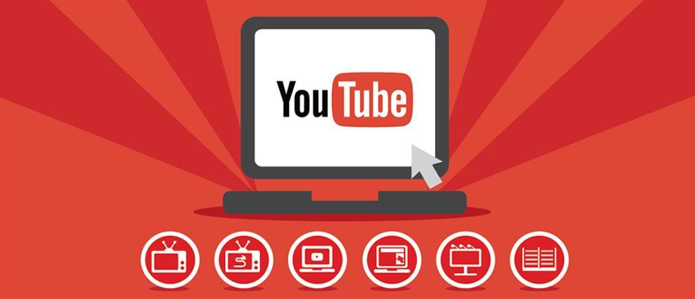 Έρχεται η συνδρομητική τηλεόραση του YouTube