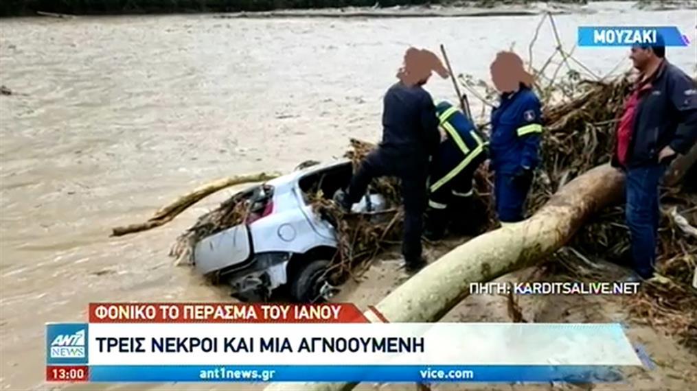 """Σάρωσε την Ελλάδα ο """"Ιανός"""""""