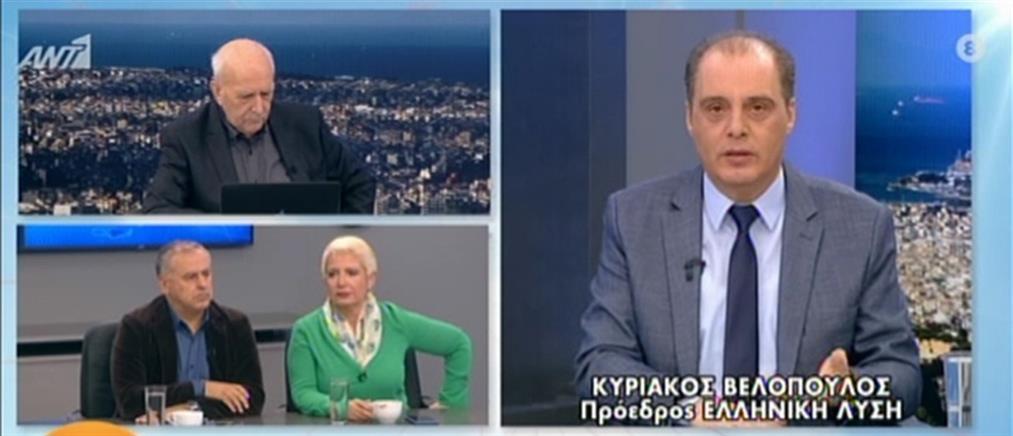 Βελόπουλος στον ΑΝΤ1: η ΝΔ έκανε αριστεροφοβική επιλογή με την Σακελλαροπούλου (βίντεο)