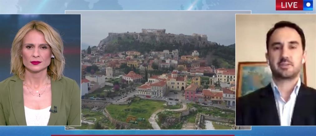 Χαρίτσης στον ΑΝΤ1:  κατώτερα των περιστάσεων τα μέτρα του Eurogroup (βίντεο)