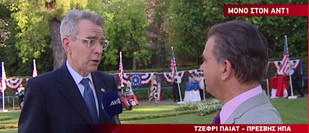 Ο Τζέφρι Πάιατ στον ΑΝΤ1 για τις διμερείς σχέσεις και τις επενδύσεις στην Ελλάδα (βίντεο)
