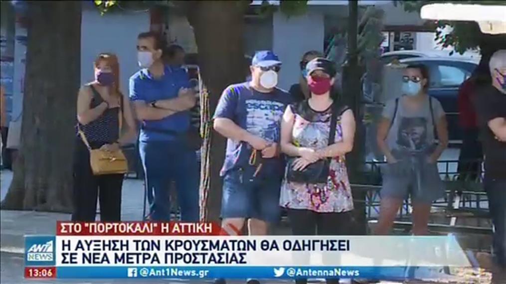 Ανησυχία για την εξάπλωση του κορονοϊού στην Ελλάδα
