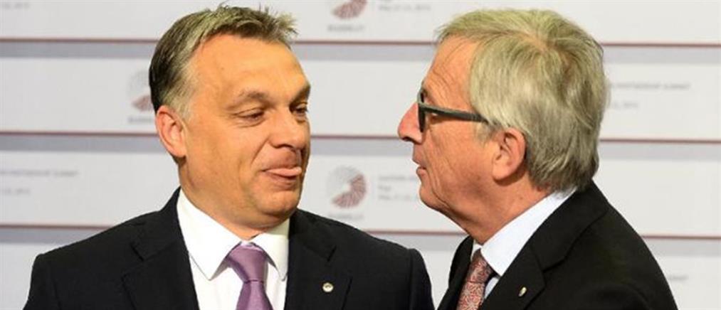 Γιούνκερ στον Ούγγρο Πρωθυπουργό «Χαίρε δικτάτορα»!