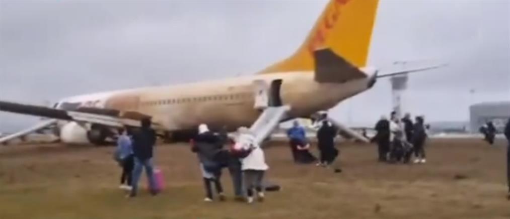 Διακοπή των πτήσεων σε αεροδρόμιο της Κωνσταντινούπολης (εικόνες)