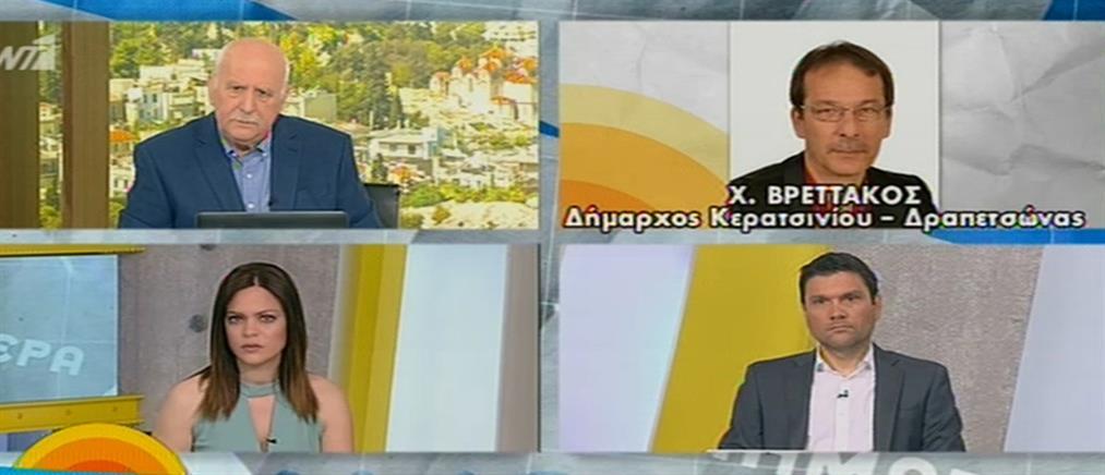 """Ο δήμαρχος Κερατσινίου – Δραπετσώνας στον ΑΝΤ1 για την """"μυστήρια"""" μυρωδιά (βίντεο)"""