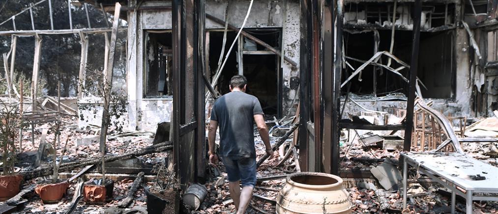Φωτιά στην Βαρυμπόμπη: Μέτρα στήριξης των πληγέντων