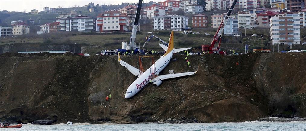 Τράβηξαν από τον… γκρεμό το αεροσκάφος της Pegasus Airlines (βίντεο)