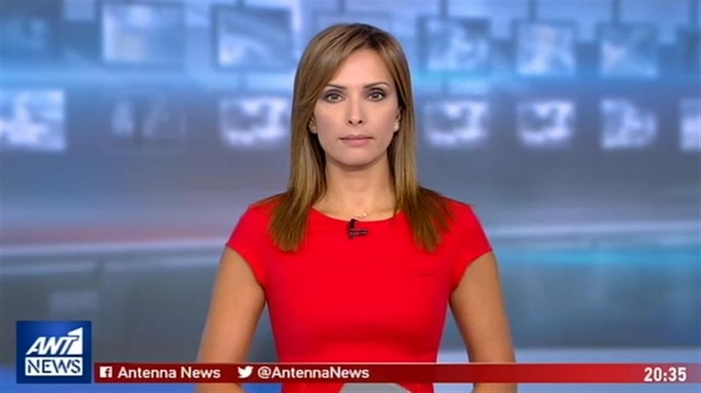ANT1 NEWS 19-08-2019 ΣΤΙΣ 19:30
