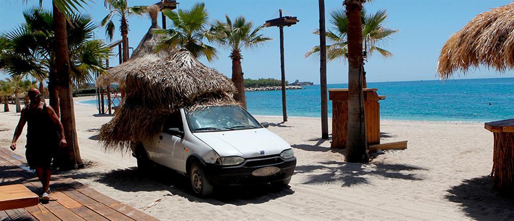Κορονοϊός: ανοιχτές οι οργανωμένες παραλίες