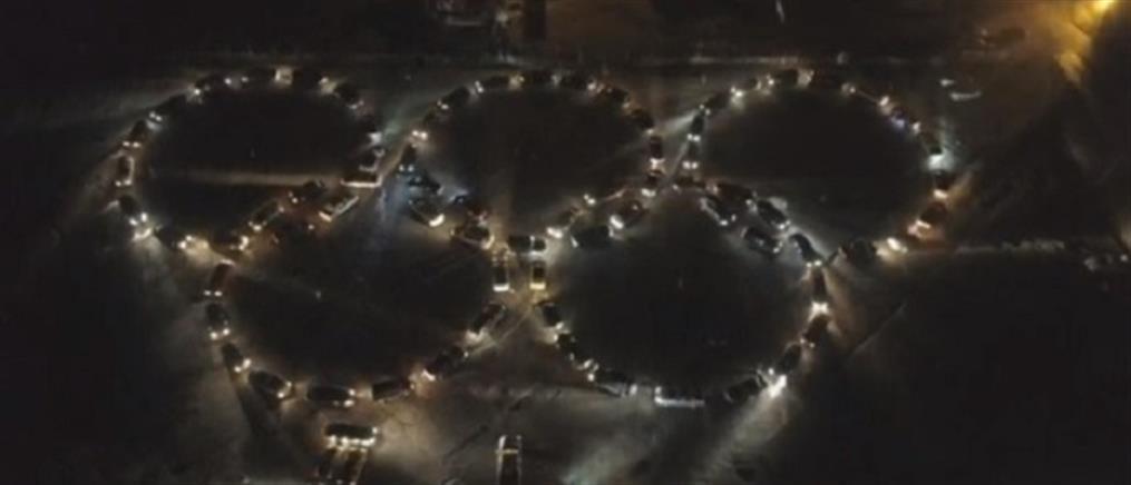 Δεκάδες οδηγοί σχημάτισαν το σύμβολο των Ολυμπιακών Αγώνων (βίντεο)