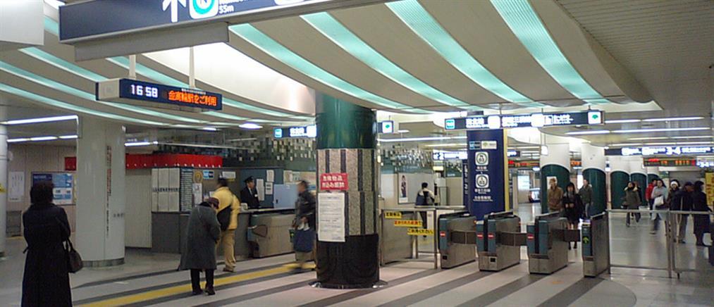 Ιαπωνία: Επίθεση με οξύ σε μετρό στο Τόκιο