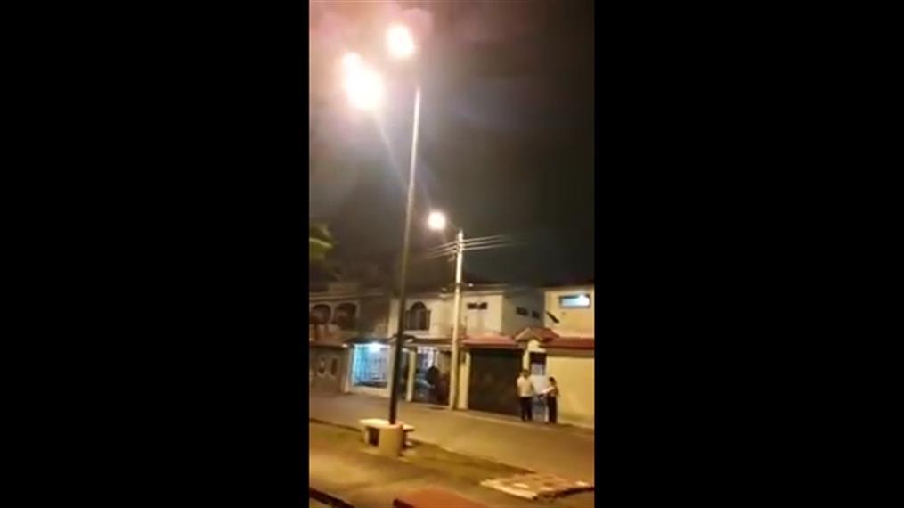 Σεισμός συγκλόνισε το Περού