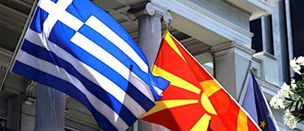 Πρεσβεία στην Αθήνα έχει πλέον η Βόρεια Μακεδονία