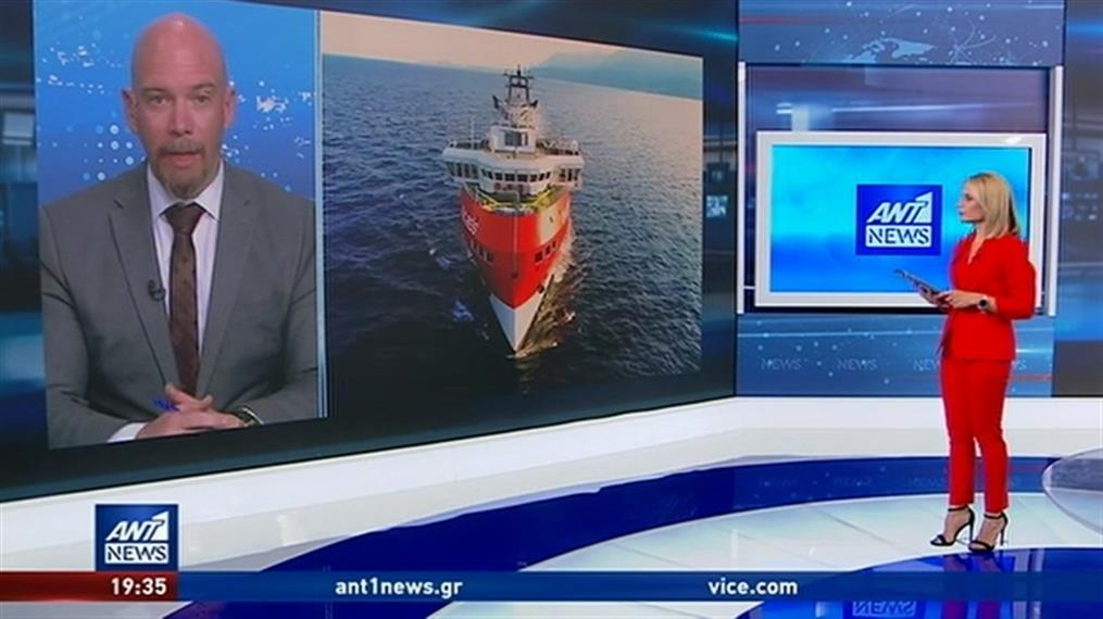 """""""Oruc Reis"""": Άλλαξε πορεία το τουρκικό ερευνητικό πλοίο"""
