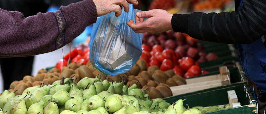 ΥΠΑΑΝ: 296 πρόστιμα στην αγορά τον Σεπτέμβριο