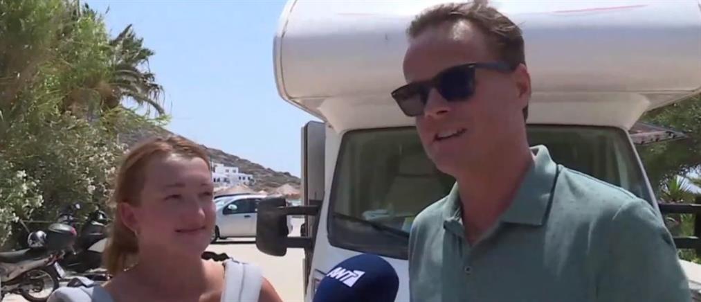 Κορονοϊός: Οι τουρίστες που εγκλωβίστηκαν στην Ελλάδα (βίντεο)