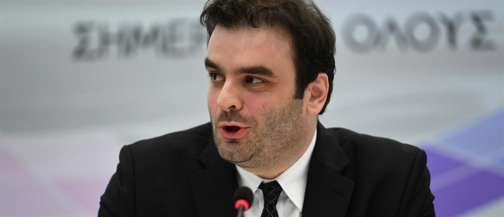 Global Strategy Group του ΟΟΣΑ: Διεθνής αναγνώριση για τον Κυριάκο Πιερρακάκη