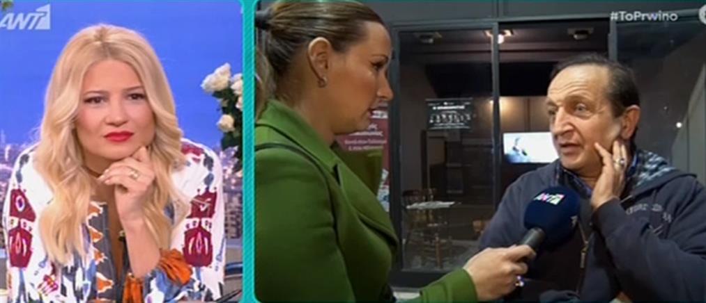 """Ο Σπύρος Μπιμπίλας για την εμφάνιση - έκπληξη στο """"Καφέ της Χαράς"""" (βίντεο)"""