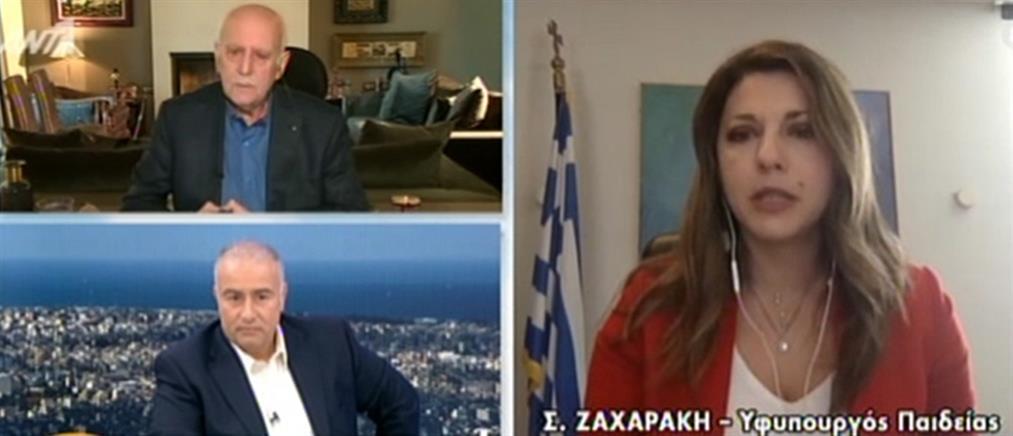"""Ζαχαράκη στον ΑΝΤ1: """"όλα ανοιχτά"""" για παράταση σχολικού έτους και Πανελλαδικές (βίντεο)"""