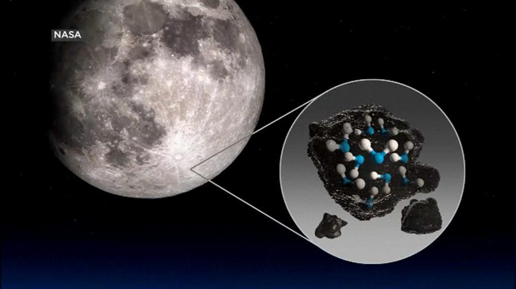 Νερό στη Σελήνη: Η νέα ανακάλυψη της NASA