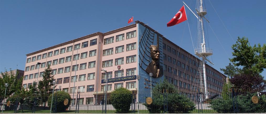 Η απάντηση του τουρκικού Υπουργείου Άμυνας στον Καμμένο