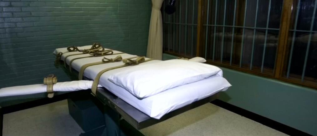 ΗΠΑ: έβδομη εκτέλεση θανατοποινίτη μέσα σε τρεις μήνες