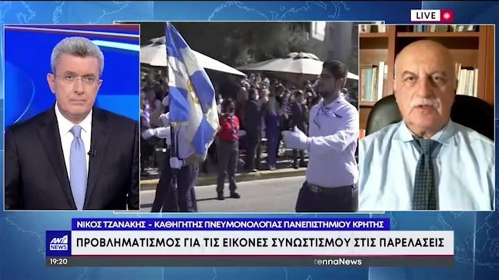 Κορονοϊός - Τζανάκης στον ΑΝΤ1: Ανησυχία για τον συνωστισμό στις παρελάσεις