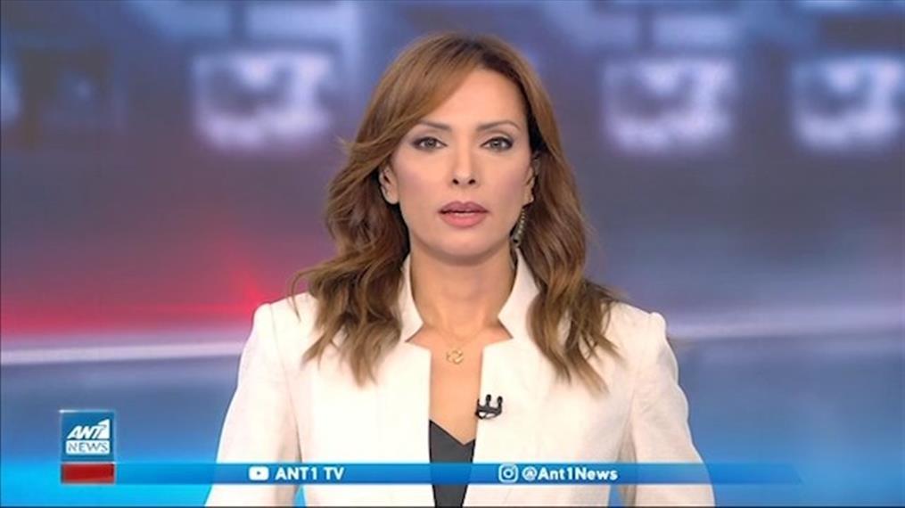 ANT1 NEWS 18-06-2021 ΣΤΙΣ 13:00