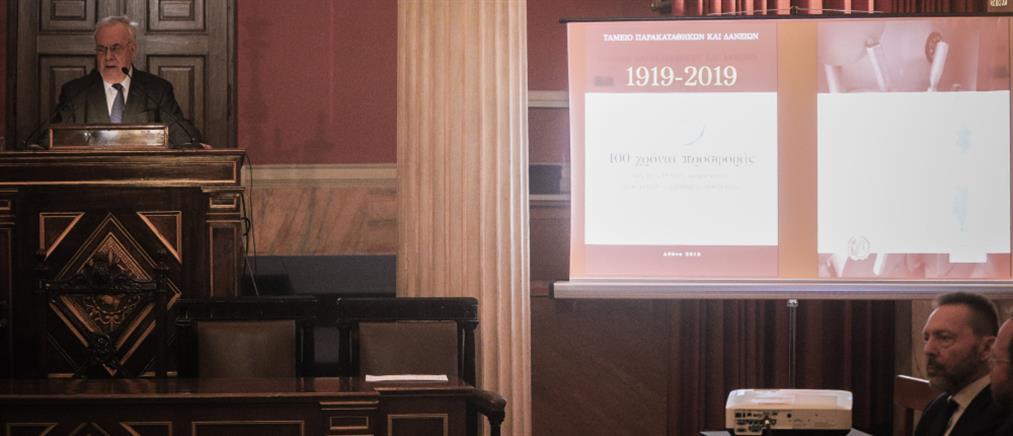 Δραγασάκης: Το Ταμείο Παρακαταθηκών μπορεί να εξελιχθεί σε βασικό εταίρο της Αναπτυξιακής Τράπεζας