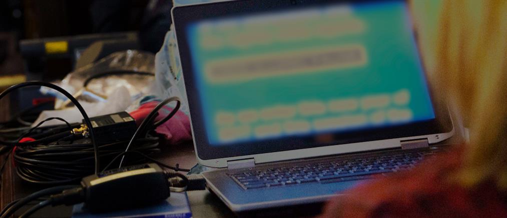 Συναγερμός για νέα διαδικτυακή κομπίνα μέσω social media