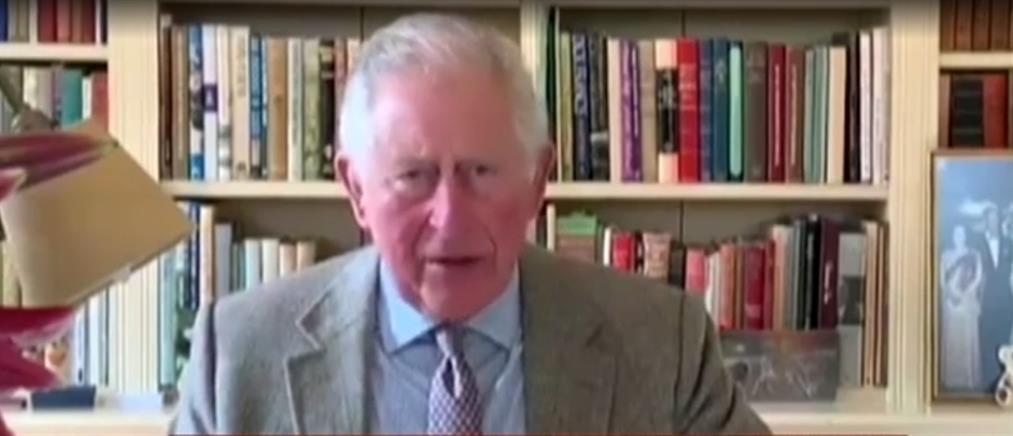 """Ο Κάρολος μιλά πρώτη φορά για την """"επαφή"""" του με τον κορονοϊό (βίντεο)"""
