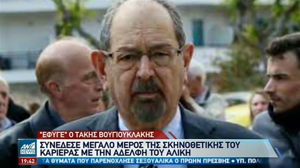 «Έφυγε» ξαφνικά ο Τάκης Βουγιουκλάκης