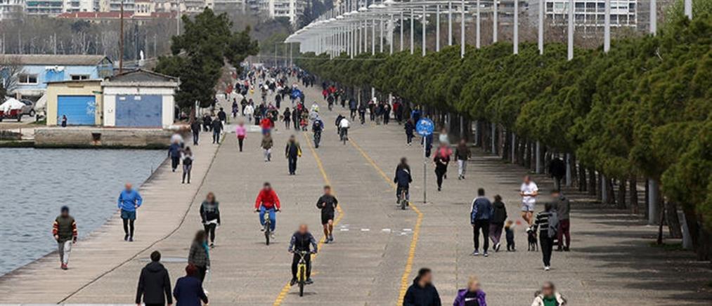 Απαγόρευση κυκλοφορίας στην παραλία Θεσσαλονίκης
