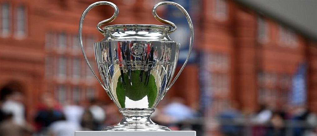 "Champions League: ""κλειδώνουν"" οι ομάδες για την κλήρωση στην Αθήνα"