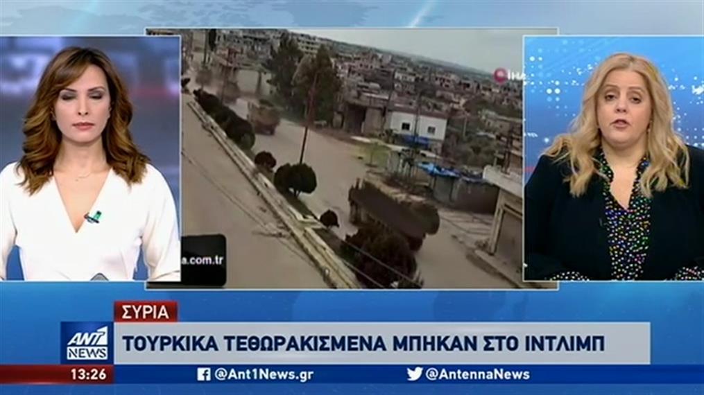 Συρία: Προέλαση τουρκικής φάλαγγας στην περιοχή Ιντλίμπ